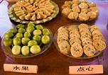 Hôtel Guilin - Chengyue Selected Hotel Guilin Zhongshan Branch-2