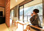 Hôtel Tanabe - Hotel Subaru-4