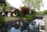 Location vacances Hangzhou - Xiangge Jinsha Green Tree Villa-2