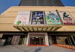 Hôtel Changzhou - Changzhou Yi Bai Hotel-2