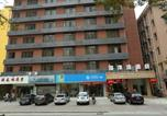 Hôtel 花王堂區 - Zhuhai Haiyangwan Hotel-4