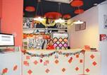 Hôtel Zhaoqing - Pod Inn Foshan Gaoming Mingcheng Branch-2