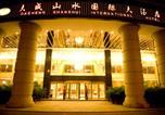 Hôtel Zhangjiajie - Zhangjiajie Dachengshanshui International Hotel-4