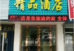 Hôtel Yuncheng - Yuncheng Boutique Hotel-1