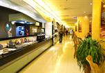Hôtel 济南市 - Jinan Yuquan Simpson Hotel