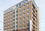Hôtel Suita - Toyoko Inn Shin-Osaka-eki Higashi-guchi-1