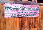 Location vacances Si Satchanalai - Chatawan Homestay-3