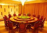 Hôtel Luoyang - Luoyang Quanjude Hotel-2