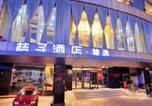 Hôtel Foshan - Orange Hotel Select Zumiao Branch-2