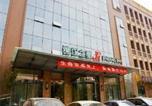 Hôtel Xi'an - Jinjiang Inn Xi'an Xingfu Road-2