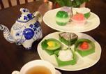 Hôtel ศรีภูมิ - See You Soon, Chiang Mai-3