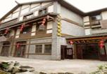 Hôtel Yibin - Qiqi Business Inn-2