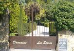 Hôtel Sainte-Cécile-les-Vignes - Domaine-Les-Serres-4