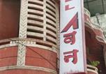Hôtel Ujjain - Hotel A One-3