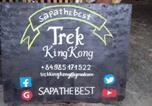 Hôtel Bắc Hà - Trek King Kong House-1
