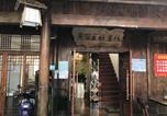 Hôtel 杭州市 - Lingyin Theme Hotel-1
