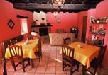 Location vacances Zigoitia - Casa Rural Bentazar-1
