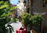 Hôtel Castellabate - Hotel La Pergola-1
