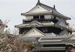 Location vacances Matsuyama - Beautiful Journey Apartment In Kiyacho S45-4