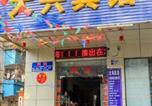 Hôtel Beihai - Da Xing Inn-1