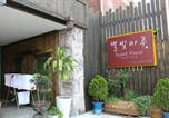Location vacances Jeonju - Star-maru Guesthouse-1