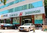 Hôtel Weifang - Jingjiang Inn Weifang Xinhua Road