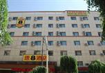 Hôtel Ürümqi - Super 8 Urumchi Hami Road-1