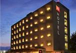 Hôtel Friedrichshafen - Ibis Hotel Friedrichshafen Airport Messe-4