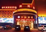 Hôtel Jilin - Changchun Huayue Hotel-1