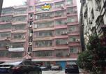 Hôtel Yueyang - Yueyang W&D Youth Hostel-3