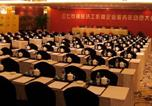 Hôtel Zhoushan - Grand Barony Zhoushan-4
