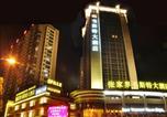 Hôtel Zhangjiajie - Best Western Grand Hotel Zhangjiajie-4