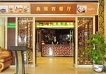 Hôtel Qingyuan - Jrd Hotel-3