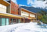 Hôtel Briançon - Village Vacances Passion Les 4 Saisons Resort & Spa-3