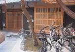 Location vacances Ōtsu - Machiya Kyoto Shogoin-4