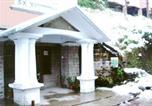 Location vacances Darjeeling - Tripvillas @ Snow Lion Homestay-3