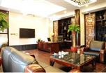 Hôtel 北京市 - Scholar Tree Courtyard Hotel - Beijing Hebei Guest Hotel-2