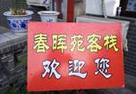 Location vacances Taiyuan - Chun Hui Yuan Inn-2