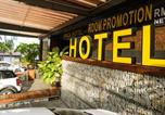 Hôtel Johor Bahru - Erica Hotel-4