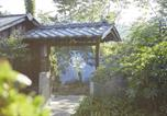 Location vacances Okayama - Yui Akeda-1