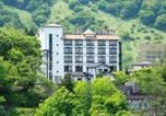 Hôtel Aizuwakamatsu - Ashinomaki Prince Hotel-3