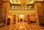 Hôtel Jinhua - Yiwu Ruiqi Wangfeng Hotel-1