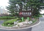 Villages vacances Gangneung - For You Resort-4