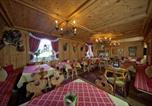 Hôtel Moena - Mountain Park Hotel Belvedere-4