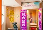 Hôtel Nantong - Romantic House Inn-2