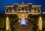 Hôtel Foshan - Foshan Classical Plaza Hotel-1