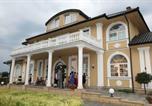 Hôtel Stargard Szczeciński - Dworek Hetmański-Domek Magnacki-1