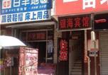Location vacances Taiyuan - Yinhai Inn-3