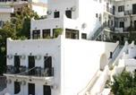 Location vacances Vathy - Odysseas Hotel-1