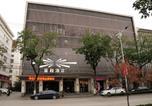 Hôtel 苏州市 - Starway Hotel Suzhou Shi Road